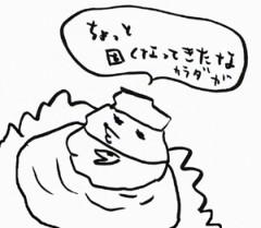 negio & negiko-ネギオ & ネギコ- 公式ブログ/ちょっと 画像1