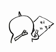 negio & negiko-ネギオ & ネギコ- 公式ブログ/いい字… 画像1