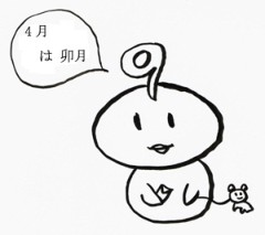 negio & negiko-ネギオ & ネギコ- 公式ブログ/もう・・・ 画像1
