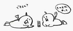 negio & negiko-ネギオ & ネギコ- 公式ブログ/ものまね 画像1