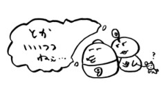negio & negiko-ネギオ & ネギコ- 公式ブログ/とか 画像1