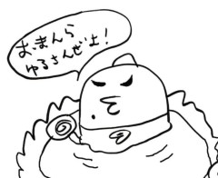 negio & negiko-ネギオ & ネギコ- 公式ブログ/ゆるさん 画像1