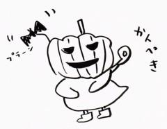 negio & negiko-ネギオ & ネギコ- 公式ブログ/かん 画像1
