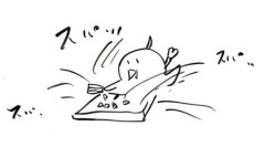 negio & negiko-ネギオ & ネギコ- 公式ブログ/スパッスパッ≡ 画像1