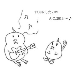 negio & negiko-ネギオ & ネギコ- 公式ブログ/今日から♪ 画像1