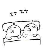negio & negiko-ネギオ & ネギコ- 公式ブログ/やっぱり☆ 画像1