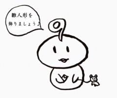negio & negiko-ネギオ & ネギコ- 公式ブログ/二十四節気〜☆ 画像1