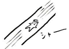 negio & negiko-ネギオ & ネギコ- 公式ブログ/川を≡≡≡彡彡 画像1