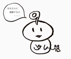 negio & negiko-ネギオ & ネギコ- 公式ブログ/もうすぐ・・・ 画像1