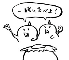 negio & negiko-ネギオ & ネギコ- 公式ブログ/一緒に 画像1