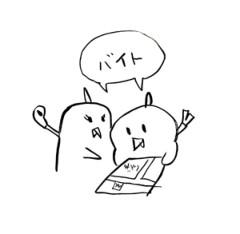 negio & negiko-ネギオ & ネギコ- 公式ブログ/明日は 画像1