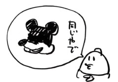 negio & negiko-ネギオ & ネギコ- 公式ブログ/同じ 画像1