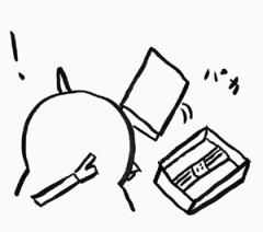 negio & negiko-ネギオ & ネギコ- 公式ブログ/パカ 画像1
