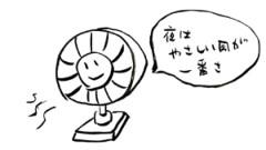negio & negiko-ネギオ & ネギコ- 公式ブログ/夜は 画像1