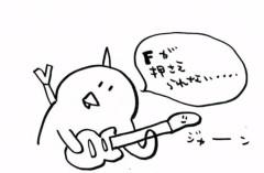 negio & negiko-ネギオ & ネギコ- 公式ブログ/ジャーン 画像1