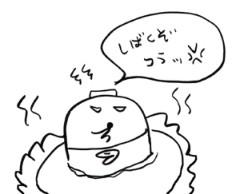 negio & negiko-ネギオ & ネギコ- 公式ブログ/しばくぞ 画像1