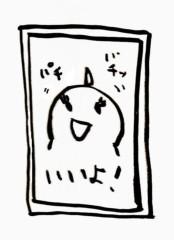 negio & negiko-ネギオ & ネギコ- 公式ブログ/ネギコの 画像1