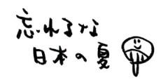 negio & negiko-ネギオ & ネギコ- 公式ブログ/忘れるな 画像1