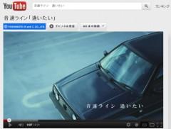 negio & negiko-ネギオ & ネギコ- 公式ブログ/お〜☆ 画像1