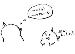 negio & negiko-ネギオ & ネギコ- 公式ブログ/何かあったの? 画像1