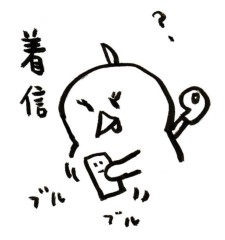 negio & negiko-ネギオ & ネギコ- 公式ブログ/(( ブル ブル )) 画像1