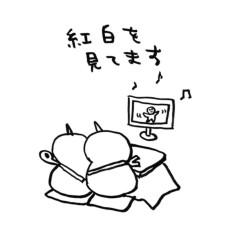 negio & negiko-ネギオ & ネギコ- 公式ブログ/紅白 画像1