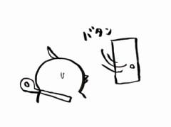 negio & negiko-ネギオ & ネギコ- 公式ブログ/バタン 画像1