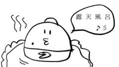 negio & negiko-ネギオ & ネギコ- 公式ブログ/今日は・・・ヾヾ 画像1