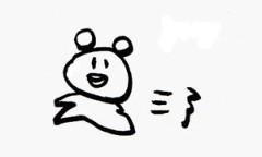 negio & negiko-ネギオ & ネギコ- 公式ブログ/い〜ぬは・・・♪ 画像1
