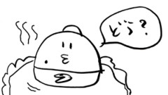 negio & negiko-ネギオ & ネギコ- 公式ブログ/どう? 画像1