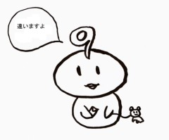 negio & negiko-ネギオ & ネギコ- 公式ブログ/雪だるまとは 画像1