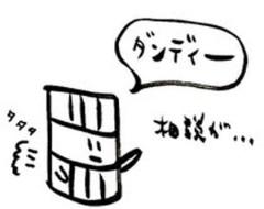 negio & negiko-ネギオ & ネギコ- 公式ブログ/ダンディー 画像1