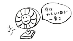 negio & negiko-ネギオ & ネギコ- 公式ブログ/まだ; 画像1