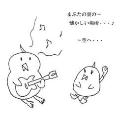 negio & negiko-ネギオ & ネギコ- 公式ブログ/♪〜 画像1