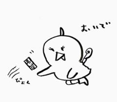 negio & negiko-ネギオ & ネギコ- 公式ブログ/おいで 画像1