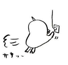 negio & negiko-ネギオ & ネギコ- 公式ブログ/うわ〜;; 画像1