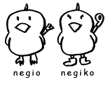 negio & negiko-ネギオ & ネギコ- 公式ブログ/あらためて・・・ 画像1