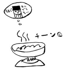 negio & negiko-ネギオ & ネギコ- 公式ブログ/チーン 画像1