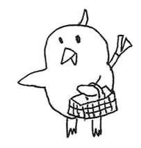 negio & negiko-ネギオ & ネギコ- 公式ブログ/さて* 画像1