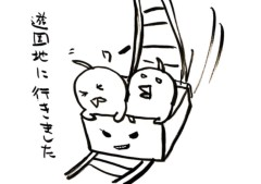 negio & negiko-ネギオ & ネギコ- 公式ブログ/遊園地に 画像1