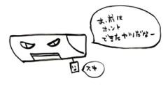 negio & negiko-ネギオ & ネギコ- 公式ブログ/お前はホント 画像1
