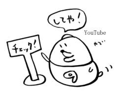 negio & negiko-ネギオ & ネギコ- 公式ブログ/チェック、、 画像1