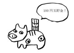 negio & negiko-ネギオ & ネギコ- 公式ブログ/なんと、、、 画像1
