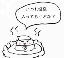 negio & negiko-ネギオ & ネギコ- 公式ブログ/、、、っていうても 画像1