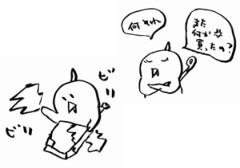 negio & negiko-ネギオ & ネギコ- 公式ブログ/ビリ*ビリ* 画像1