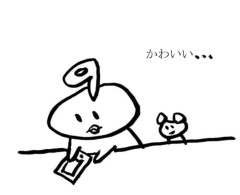 negio & negiko-ネギオ & ネギコ- 公式ブログ/これ、 画像2