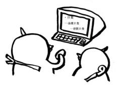 negio & negiko-ネギオ & ネギコ- 公式ブログ/へ〜☆ 画像1