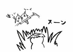 negio & negiko-ネギオ & ネギコ- 公式ブログ/ワーイ 画像1