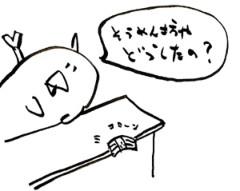 negio & negiko-ネギオ & ネギコ- 公式ブログ/))) コローン 画像1