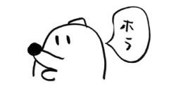 negio & negiko-ネギオ & ネギコ- 公式ブログ/ホラ 画像1